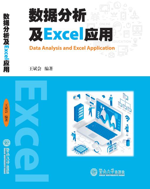 Excel_book.png